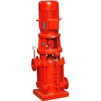 xbd消防泵报价XBD8.0/1.75-40L自吸消防泵XBD7.0/1.64-40L