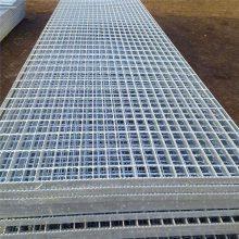 钢格板沟盖 复合钢格板 踏步板是什么