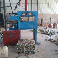 辽宁省单缸珍珠海绵压包机 启航牌新款液压金属打包机 铸件厂用废钢废铁压块机厂家