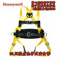 霍尼韦尔DL-37A护腰安全带 五点全身式 高空建筑用安全带批发