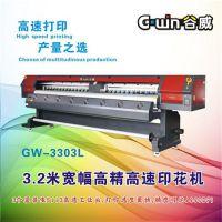纯棉数码印花机,珠海数码印花机,仟业数码高标准高配置高要求