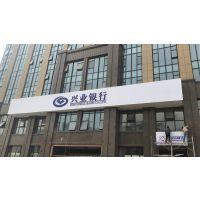 3M招牌厂家 贵州3M银行招牌 山西3M银行招牌