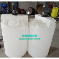 港诚 250L加药箱pe塑料桶500L加药搅拌罐 硫化钠搅拌桶可配电机