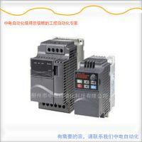 全新广西DELTA/台达变频器VFD075E43A中电自动化代理销售台达VFD-E系列