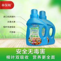 通用型花卉营养液怎样使用