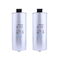 补偿电容器厂家排名| 低压电容销售 库克库伯
