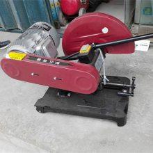 天德立2.2kw型材切割机J3GY-LD-400A砂轮切割机