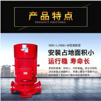 国标消防泵型号XBD8.2/50G-L55kw喷淋泵消火栓泵价格