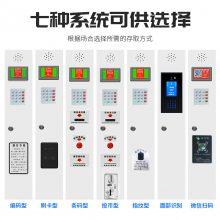 北京18门条码扫一扫电子寄存柜 13832325603