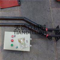 天德立 ZL-B-II型皮带纵向撕裂检测仪 1米皮带机撕裂检测仪