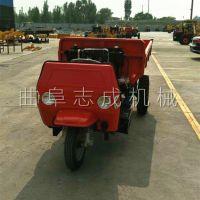 新款柴油农用三轮车 18马力多功能工地翻斗车 2T家用自卸三马子厂家直销