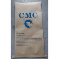 安徽厂家定制生产添加剂通用包装袋