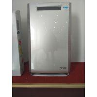 天津家用空气净化器除PM2.5、除甲醛、除烟除尘 远博空气净化器