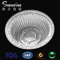 760ml一次性铝箔餐盒煲仔饭面条打包盒粉丝米线花甲通用碗浙江厂家