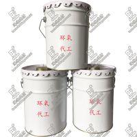 工厂代工/订制/贴牌环氧树脂灌浆料/注浆液