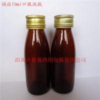 沧州林都供应50毫升棕色玻璃口服液瓶