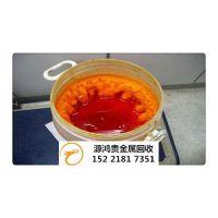 http://himg.china.cn/1/4_698_236384_500_309.jpg