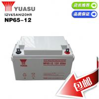 汤浅蓄电池NPL65-12(12V65AH)安装指导