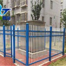 批发锌钢护栏网 组装式热镀锌钢围栏网 电厂围墙防护网