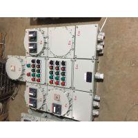 BXD53-6K防爆动力配电箱(Exde II CT6)