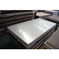 【稀缺资源】无锡304L不锈钢冷轧板--规格1000*2000太钢产地