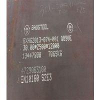 宝钢现货出售Q960D调质型工程机械钢