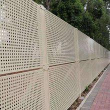 三亚冲孔板防护栏厂家 海口工地外墙护栏定制 道路防护栏