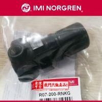 现货,R07-1FP-NNKG,R07-1E2-RNMA,norgren高压调压阀