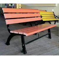 新疆公园椅 华庭美居塑木休闲椅工艺精良 乌鲁木齐塑木户外椅生产厂家