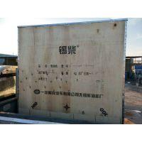 锡柴6110/125G5-10柴油发动机 德工ZL30G装载机专用柴油机