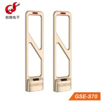超市门禁防盗系统grillstone GSE-S70