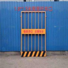 隔离基坑护栏 工地封闭网 基坑防护网