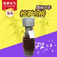 祝捷 电压电流互感器出口型JDCF-66KV @LB6-66KV@ LZZW -66KV全国包邮