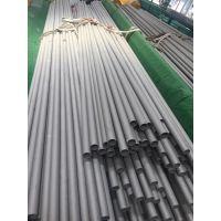 太钢国标06Cr23Ni13不锈钢管 SUS309S耐高温管规格 309S精密无缝管
