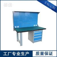 北京格诺供应重型带挂板标准工作台、防静电工作台