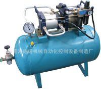 非标定做不同介质气体增压稳压设备--济南海德诺