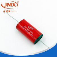 深圳(JMX)CBB薄膜轴向106J 250V电容厂家