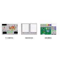 供应昆仑MCGS通用版组态软件