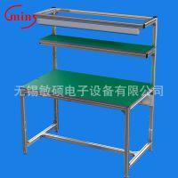 厂家直销耐高温电子电器工作台生产线  不锈钢独立工作台流水线