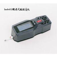 数显表面粗糙度仪LEEB432安铂***光洁度测量便携式手持式
