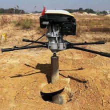 批发零售大功率种树机栽树机225汽油植树机便携式手提挖坑机