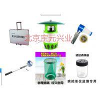 公共卫生防疫用品、媒介生物监测用品采样箱