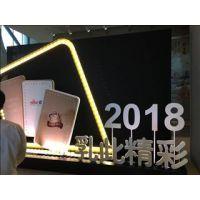 上海专业活动舞台搭建公司18221787719