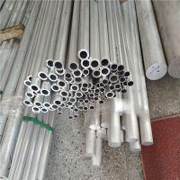 精拉无缝铝管 7075航空铝合金管 大规格厚壁空心铝合金管