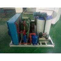 水产用片冰机 食品用片冰机 工业降温制冰机 冷却塔