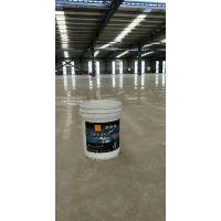 供应安顺、毕节、铜仁市混凝土密封固化剂、水泥渗透剂、起灰处理剂
