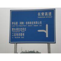吐鲁番道路标志牌专业生产厂家15829849378 石河子道路标志牌生产厂家