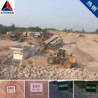 山东泰安引进水稳路面机械建筑垃圾粉碎设备