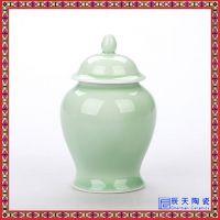 小瓷瓶陶瓷胭脂口红膏面霜粉底盒沉香粉罐白瓷密封化妆品护肤瓶