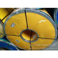 广东佛山不锈钢厂家 宝惠不锈钢304板材 304广州联众不锈钢板材